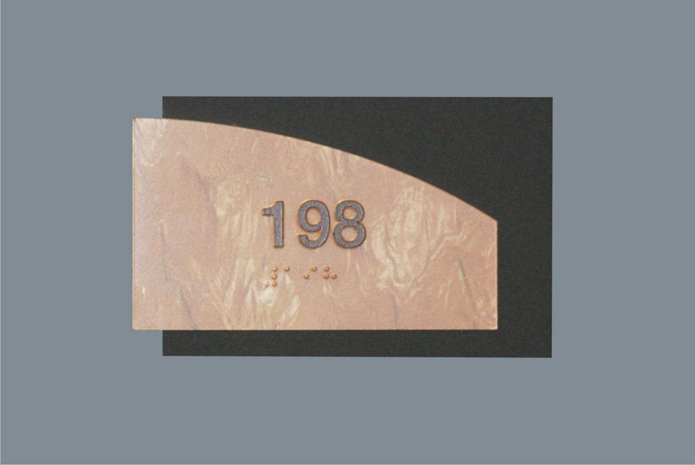 sign019b.jpg