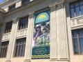 digital - Hall of Fame banner