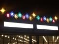 exterior - Banquet Cinema